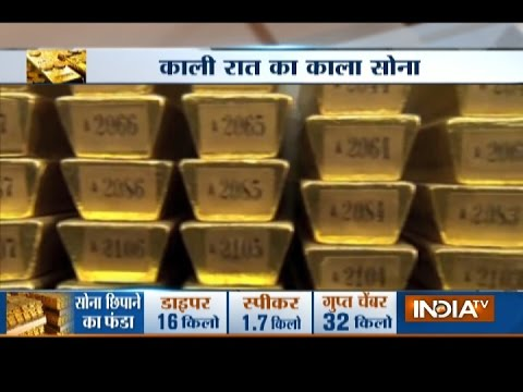 Income Tax Raids Axis Bank Branch in Noida, Jeweller Sold Gold of Rs 600 crore Mp3