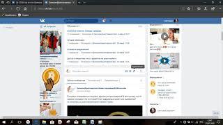 Как создать Статью в Вконтакте. Пошаговое обучение