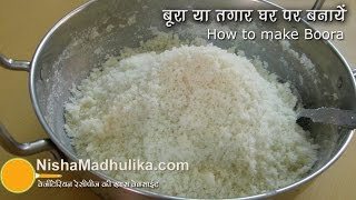 Download Video How to make tagar or Boora for ladu and Peda MP3 3GP MP4