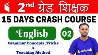 9:00 PM - 2nd Grade Teacher 2018   English by Sanjeev Sir   Grammar Concepts & Tricks