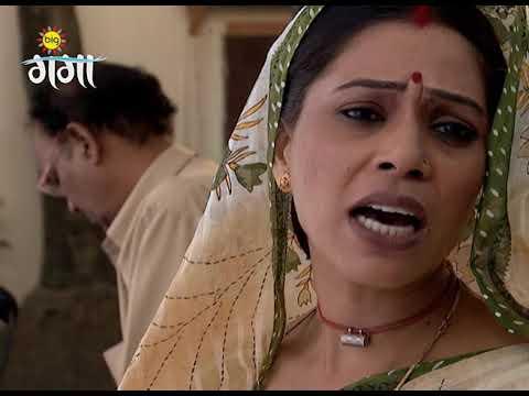 Download BDO Bitiya - बी. डी. ओ. बिटिया   Bhojpuri TV Serial   Episode 22   Best Scene