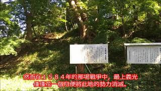 山形戰國史-006 天童城與天童合戰