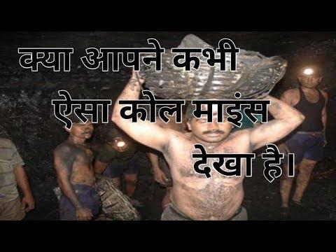 Singreini Coal Field    Underground Coal Mine    Indian Minerology