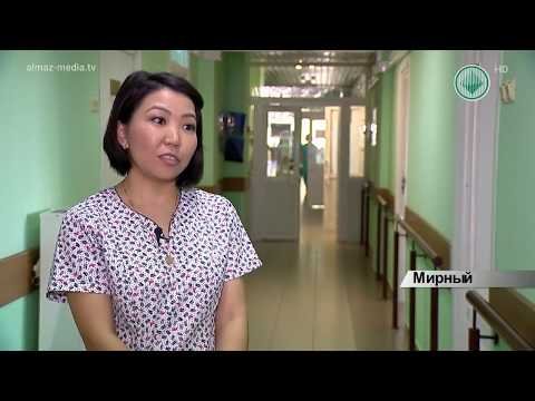 В Мирнинскую районную больницу устраивается все больше молодых врачей
