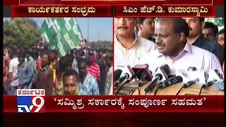 Karnataka Municipal Election Results 2018: CM Kumaraswamy Addresses Press