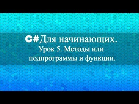 Visual Basic  - Самоучитель для начинающих - Лукин .