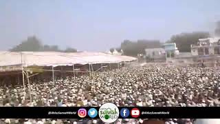 Over a Million People attended the Funeral Prayer of Mufti Akhtar Raza Khan Al Azhari (Rahima