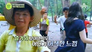 '미스테리' 한 관광 코스! 비싼 카메라를 들고 묘향산에서 춤을 추는 주민들?!
