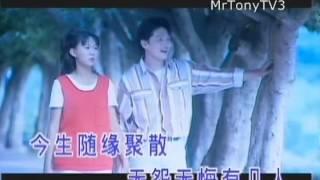 Timi Zhuo 卓依婷 - 情難枕 Qing Nan Chen (粵語:癡心換情深)