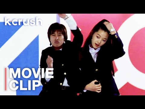 Ain't No Party Like A School Uniform Party | Clip: My Sassy Girl
