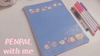 penpal with me || cute theme 🌸✨