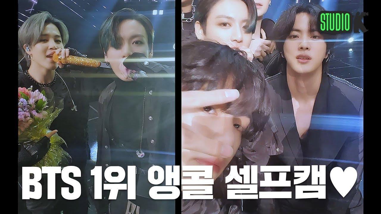 Download [셀프캠] 방탄소년단 'ON' 뮤직뱅크 1위 앵콜 (BTS 'ON' Encore SelfCam) │ @MusicBank 200306