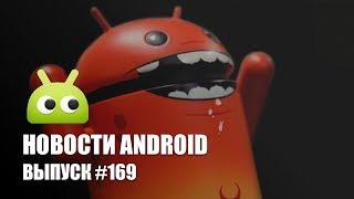 Новости Android #169: безрамочник ZTE и очередной троян в Google Play