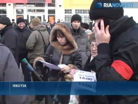 Nationwide protests against alleged electoral fraud in Russia