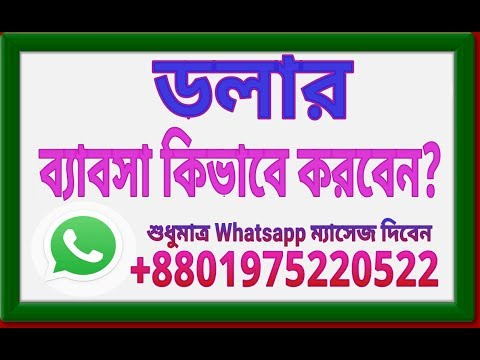 Voip Reseller in bangladesh+13256969004