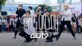 [KPOP IN PUBLIC CHALLENGE] 180616 GOT7(갓세븐) _ Hard Carry + Look Dance Cover by DAZZLING from Taiwan Video