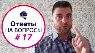 видео Про ИЗМЕНУ и ПРЕДАТЕЛЬСТВО...