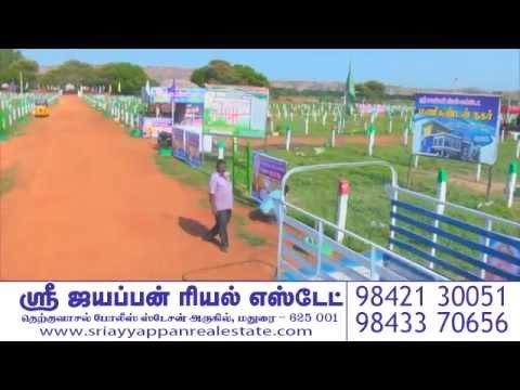 Sri Ayyappan Real Estate 3 Mins