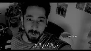 سعيد بن مانع حاجات عبدالعزيز 1
