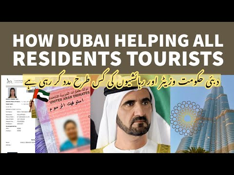 Dubai Government Big Help for Residents Tourist| All Nationalities| All Emirates | Immigration
