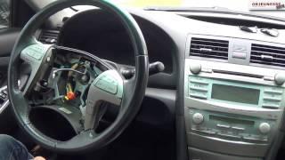 Круиз контроль в Toyota Camry V40