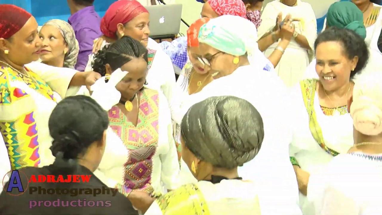 Ethiopian A traditional  wedding video amharic