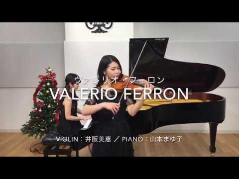 "Valerio Ferron Violin 2018 Model; Antonio Stradivari 1714 ""Soil"" ヴァレリオ・フェロン ヴァイオリン演奏動画 / マスネ:タイスの瞑想曲"