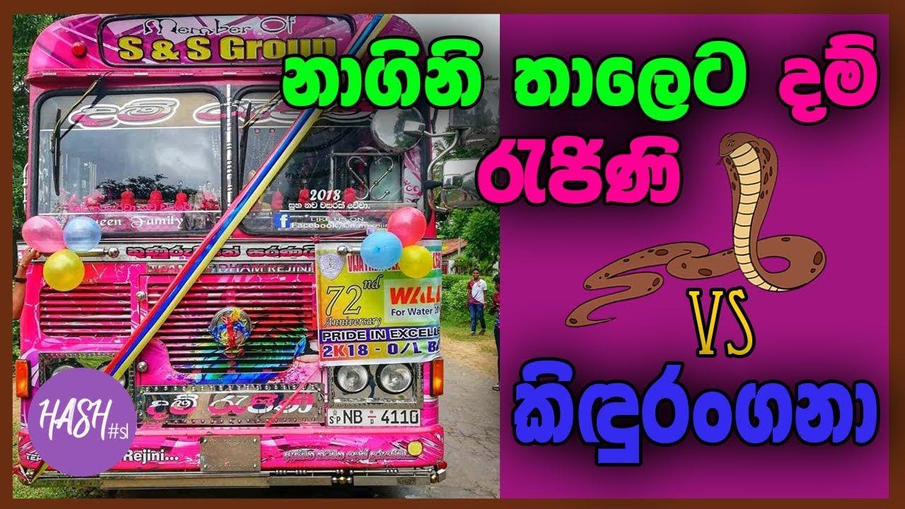 Bus Air Horn Sound Mp3 Download