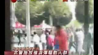 3.4 September, thousands of Han Chinese Mobs on Street again hunting for uyghurs