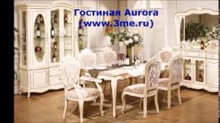 видео Белая мебель в современном интерьере