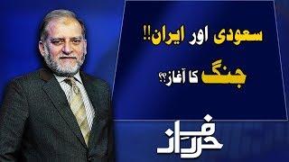 Harf e Raaz With Orya Maqbool Jan | Full Program | 17 September 2019 | Neo News