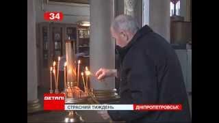 Что нельзя делать в Страстную неделю(Страстная неделя началась у православных верующих. Представители церкви в этот период советуют воздержать..., 2015-04-06T19:16:23.000Z)
