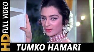 Tumko Hamari Umar Lag Jaye | Lata Mangeshkar | Ayee Milan Ki Bela Songs | Rajendra Kumar, Saira Banu