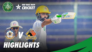 Short Highlights | CP & Sindh Innings | CP vs Sindh | Day 3 | QA Trophy 2020-21 | PCB | MC2N