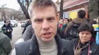 Гончаренко дали в Крыму по морде