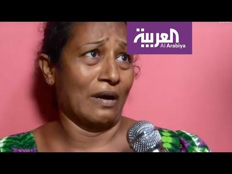 امرأة فقدت أطفالها في تفجيرات سريلانكا..
