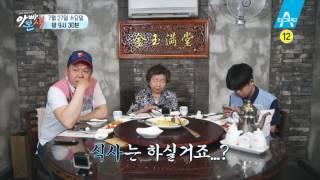 [예고] '예능치트키' 김흥국, 김구라 이어 아빠본색 전격 합류!