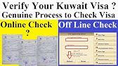 Kuwait Jobs Vacancies l All Type Helper Jobs in Kuwait l Kuwait Jobs