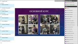 Вебинар: Обучение в Академии груминга Боншери, вопросы и ответы