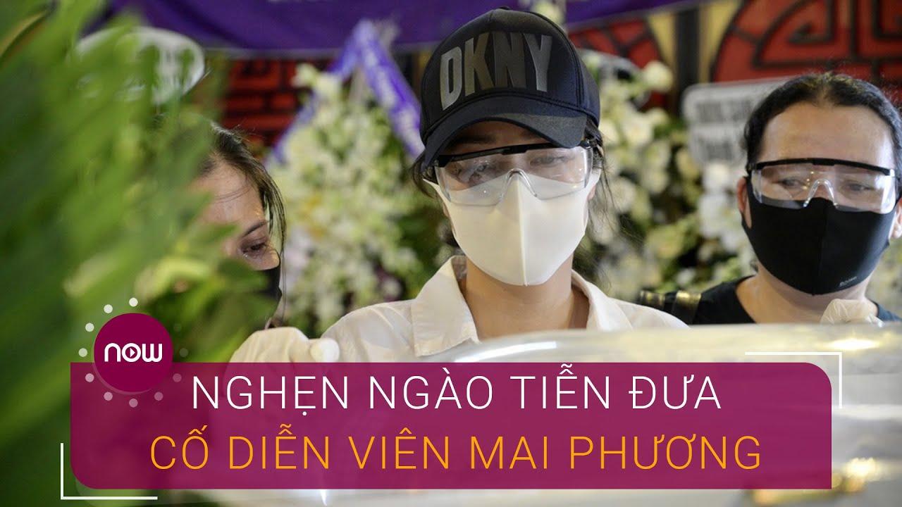 Đồng nghiệp nghẹn ngào tiễn đưa cố diễn viên Mai Phương | VTC Now