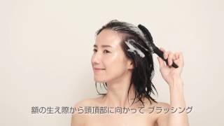 マイナチュレでは、育毛ケアを続けやすくするためのアイテムをご用意し...