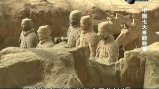 [Discovery]7 Wonders of China 中国七大奇观 part 1/5