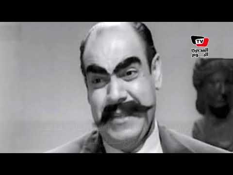 «زي النهاردة» فى 13سبتمبر 1957.. وفاة الفنان سراج منير  - 17:54-2018 / 9 / 13