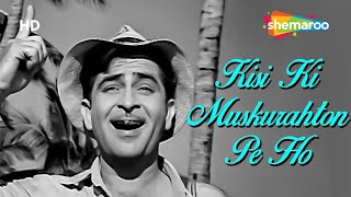kisi-ki-muskurahaton-pe-ho-nisar-raj-kapoor-anari-mukesh-evergreen-hindi-songs