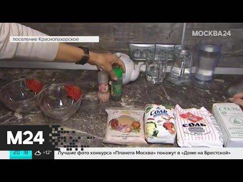 Пользователи Сети утверждают, что нашли в соли стекло - Москва 24