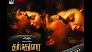 Dharma Durai Trailer,Vijay Sethupathi,Tamannaah,Yuvan Shankar Raja Soon