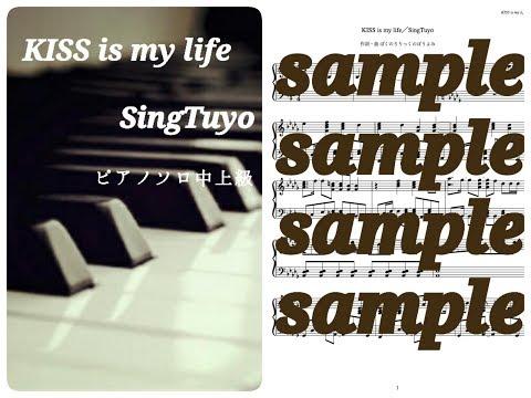 KISS is my life/SingTuyo Piano DEMO