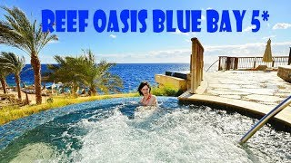 Fantastic jacuzzi and beach in hotel Reef Oasis Blue Bay Resort & Spa 5*
