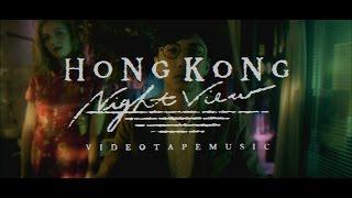VIDEOTAPEMUSIC / ''Hong Kong Night View feat 山田参助(泊)''