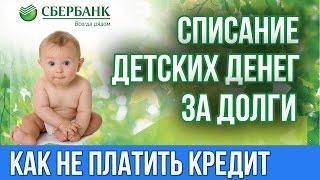 Сбербанк-Наше Всё!!!(, 2016-12-12T08:08:10.000Z)